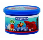 King British Bloodworm (7g)