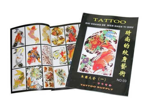 Tattoo Flash Book – Japanese Koi Fish (Book 3)