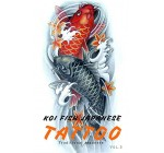 Koi Fish Tattoo Samurai: Tattoo Designs Art Photos (Japanese Tattoo Gallery Book 3)